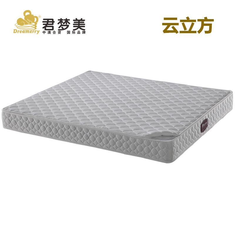 君梦美床垫针织布系列