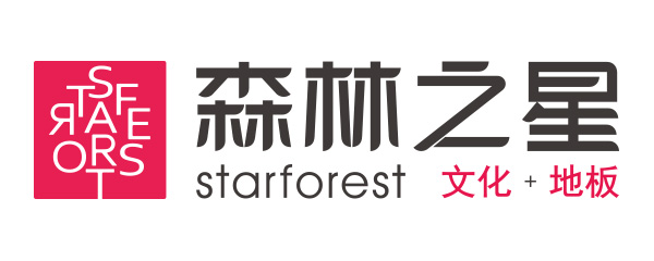 森林之星文化地板