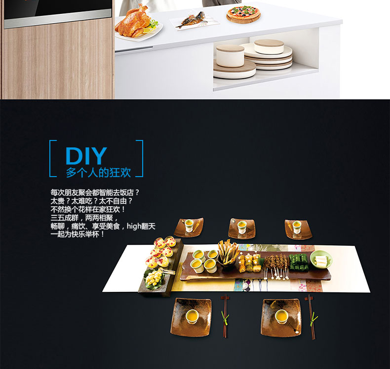 DIY-K嵌入式烤箱集成灶