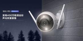 萤石智能锁:老家想装个家用室外摄像机有什么可以推荐?