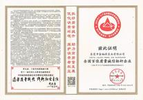 硬实力 好品质丨CALUFUL卡路福产品和服务质量再被官方认证
