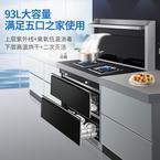 光芒厨房电器加盟代理 光芒厨房电器有什么加盟优势