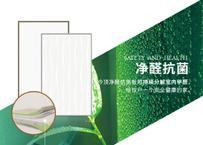 今顶净醛抗菌板,给您健康安全的宅家环境。