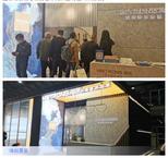 【展会直击】人潮如织,盛况来袭,海创重磅亮相上海工程展!