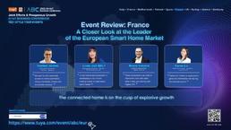 智眼识欧:法国,创造智能家居新体验