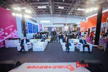 """""""革新之年,向上生长""""高峰论坛在北京成功举办"""