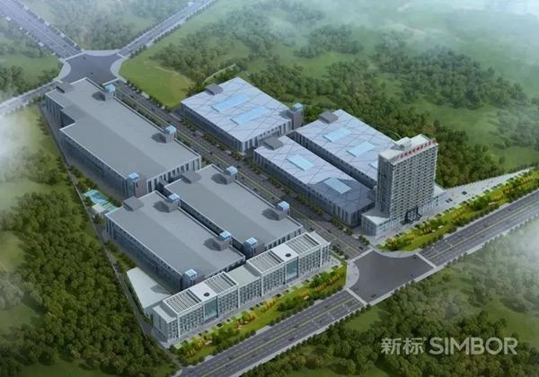 新标家居集团超级智能制造工业园一期今日试投产