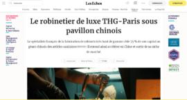 法国THG将75%股权出售给中国卫浴企业