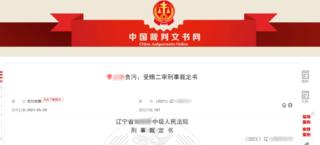 """10多家陶瓷工厂被""""讹诈""""9年?!"""