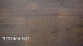代理红檀楿木地板怎么样 红檀楿木地板代理费多少