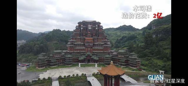 负债400亿贫困县花2亿造楼烂尾了!贵州独山县回应