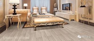 拜尔纯实木地板评价怎么样 加盟条件是什么