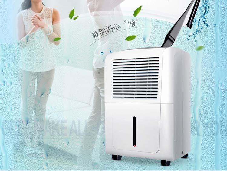 除湿机小家电销量增10倍 提醒:家电和汽车也需注意防潮除湿