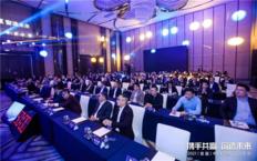 首届中国系统门窗大会横空出世,定义黄金赛道新标准