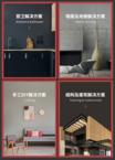 汉高百得天猫旗舰店上线,升级品牌诠释家装胶粘剂环保新概念