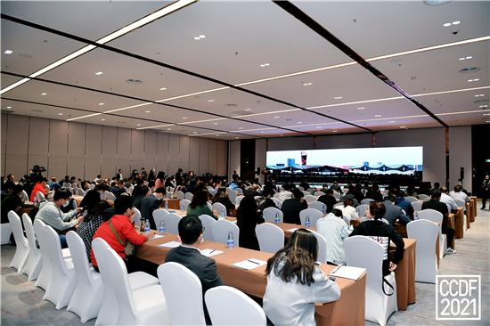 正博会第一届工业设计与产业融合发展论坛成功举办