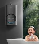 智慧生活新节奏,美的燃气热水器日光域UV8赋能健康沐浴体验