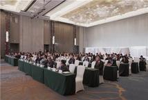 上臣地板新品发布&百度战略合作,助推品牌高质量发展!