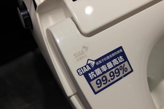 0610客户修改,恒洁Q6智能一体机:专利劲冲技术,如厕无惧低水压(6.7)(1)1347.png