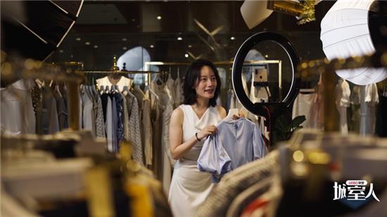 中国联塑《城室人》第四期正式开播|助力网红主播追梦,打造理想直播间