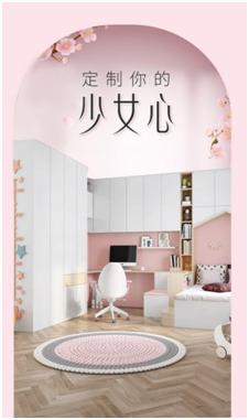 粉红城堡,超卡哇伊的儿童房