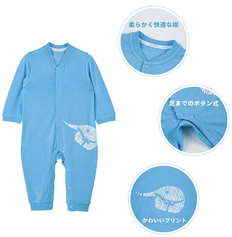 小蓝象儿童排汗内衣登陆日本市场,新国货童装品牌布局全球