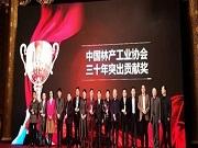 回顾往昔!北美枫情30周年之际,包揽中国林业产业两项大奖并且被授予百强称号!